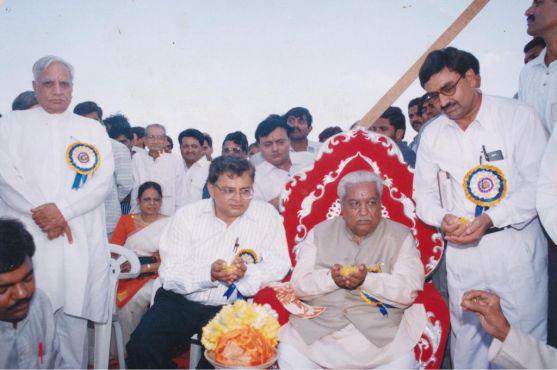 Bhoomi Poojan